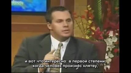 1:06 Квасът на масонството