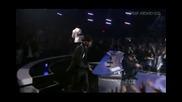 Смазващ Remix (omg) Live Usher Ft. will.i.am