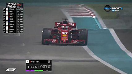 Няма промяна: Мерцедес, Ферари, Ред Бул за финал
