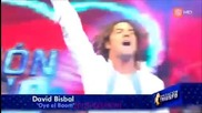David Bisbal - Oye el boom