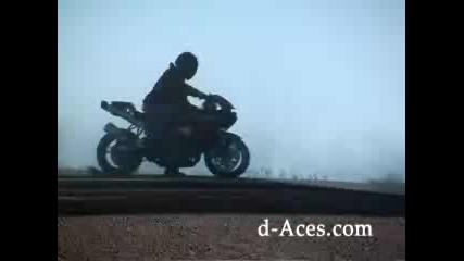 Трикове с Mотори
