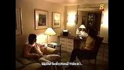 Бг субс! Meteor garden / Метеоритен дъжд (2001) Епизод 4