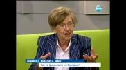 Експерти одобряват поисканата проверка на МВФ у нас - Новините на Нова