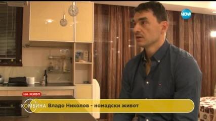 Владо Николов: Загубихме два мача, но ги загубихме като мъже