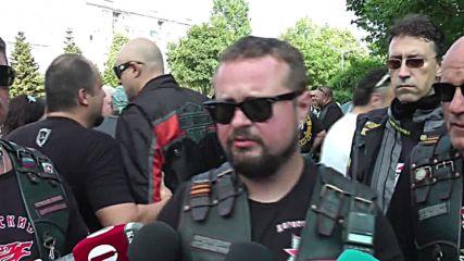 България: Протести по пътя на тура на