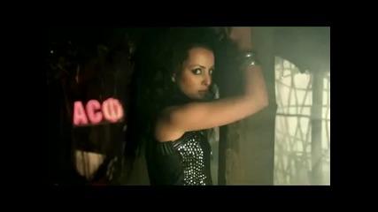 емануела - преди употреба прочети листовката (official Video) (hq Rip) 2010
