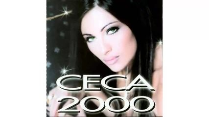 Ceca - Ako te ona odbije - (audio 2000) Hd