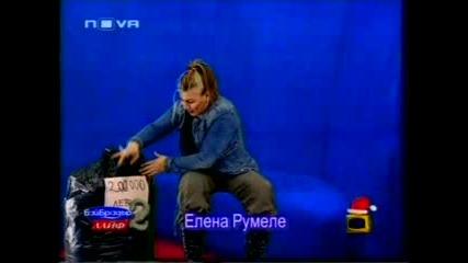 Бай Брадър 2  -  Елена Румеле 1