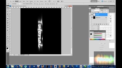 Готин текс за 2 минути със Photoshop (лесно)