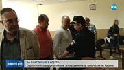 ЗА ПОСТОЯННО В АРЕСТА: Съдът остави зад решетките заподозрените за източване на Касата