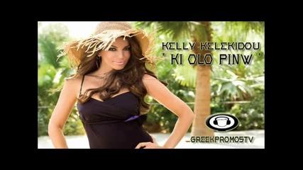 Greek Hits 2012   vol. 2