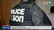 Задържаха командир на ИДИЛ арестуван в София