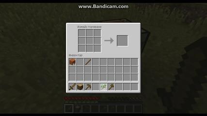 Minecraft Оцеляване еп.1 част 1
