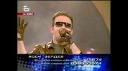 Ясен Пак Се Представи На Ниво ! Music Idol 2 14.04.08 *HQ*
