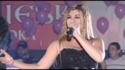 Анна - Първата любов 2004 ( Т В версия от Промоцията на албума Нежно )