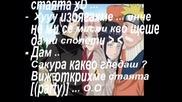 Sasusaku fic - I wanna know your name 2