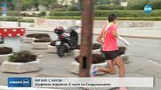 В ЧЕСТ НА СЪЕДИНЕНИЕТО: Щафетен маратон се проведе в София