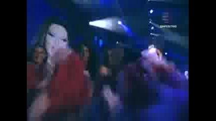 Ivana - Party Mix