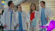 Сърдечен пулс Премиера - Kalp Atışı 1.tanıtım