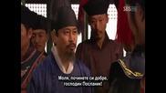 [ Bg Sub ] Iljimae - Епизод 19 - 3/3