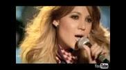 Valeria Gastaldi - Cuando No Estas