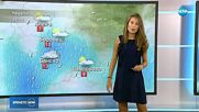 Прогноза за времето (30.09.2018 - обедна емисия)