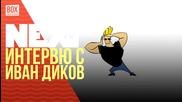 "NEXTTV 027: Гост: Мотивационен Разговор Тип ""Трейнинг в ефир"" с Иван Диков"