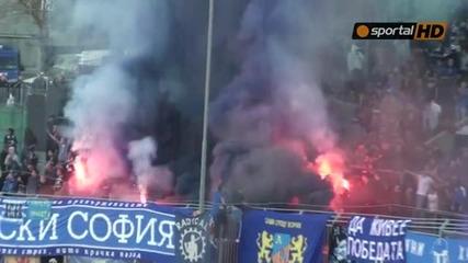 Димна завеса пред сектора на Левски срещу Берое