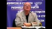 господари на ефира - легедарния Пр Вучков