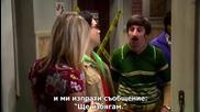 Теория за големия взрив / The Big Bang Theory / S03 E01
