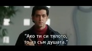 Kabhi Khushi Kabhie Gham (sad Version) + Превод