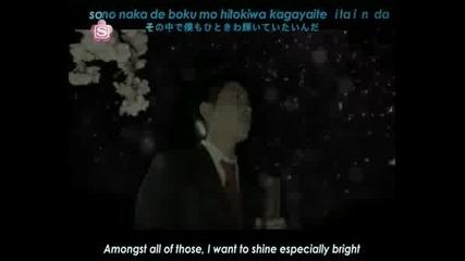Home Made Kazoku - Nagareboshi [karaoke]