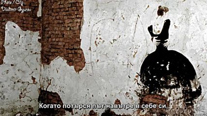 Джордже Балашевич - Липсва ми нашата любов (превод)