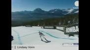 Мария Рийш спечели Световната купа по ски при жените