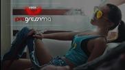 || Trap - Bass || Kendrick Lamar - Swimming Pools » Flaxo Remix