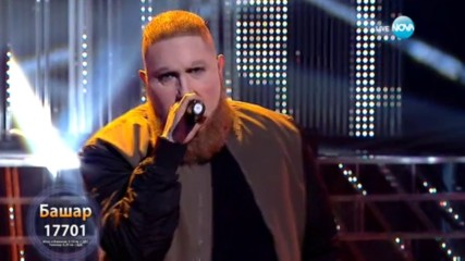 Башар като Rag'n' Bone Man -