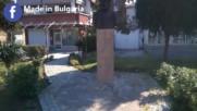Паметник на Хаджи Найден Йованович в Пазарджик