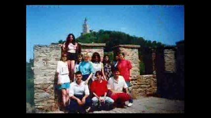 Среща На Випуск 1997