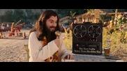 Любовен Гуру - Целият филм Бг Аудио 2008