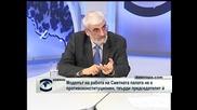 Валери Димитров: Моделът на работа на Сметната палата не е противоконституционен