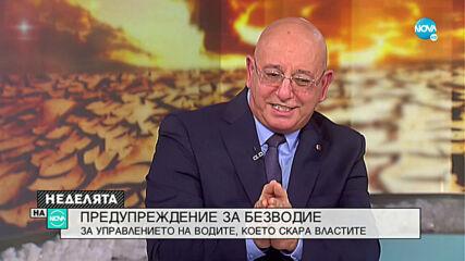 Емил Димитров: Няма да участвам тази година в изборите