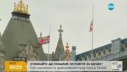 Полицията обяви самоличността на двама от терористите в Лондон
