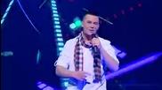 Vuk Stojanovic - Gadura