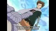 Naruto - My Enamy