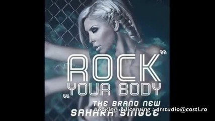 Андреа ft. Costi - Rock your body (cd-rip 2011)