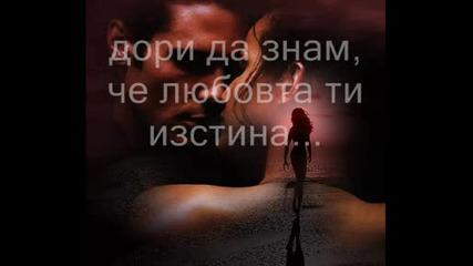Rainbow - Cant Let You Go - Превод