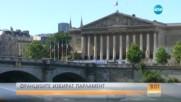 Първи тур на парламентарните избори във Франция