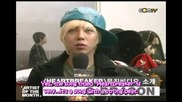 [eng] G - Dragon ~artist of the Month~ for Gomtv 03.09.09