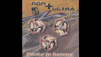 Non Plus Ultra - Tvoje ime (euro drive mix) - (Audio 1997)