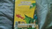 Българското DVD издание на Момчето от джунглата (1996) от Емпайър Видео (2003) [Варна]